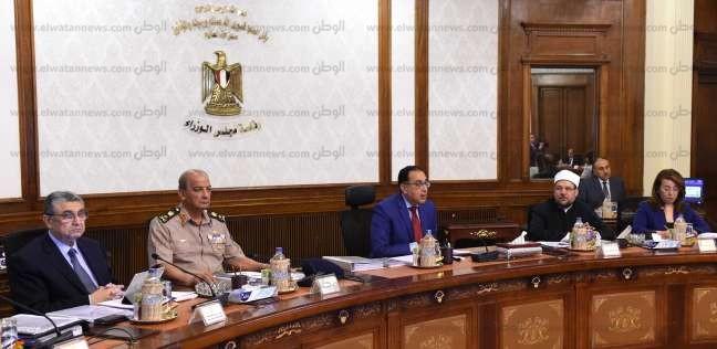 """""""الوزراء"""" يوافق على قرار رئيس الجمهورية بالعفو عن بعض المسجونين"""