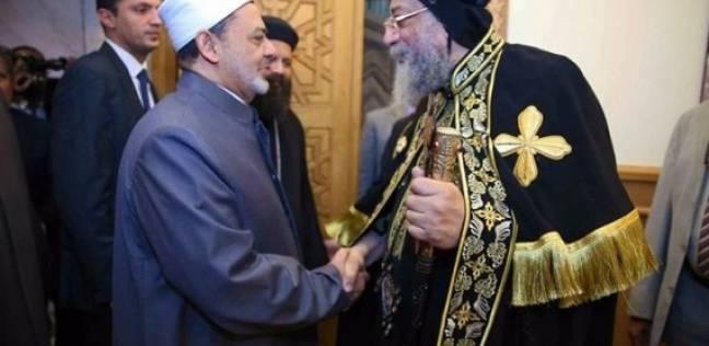 البابا تواضروس يجري اتصالا هاتفيا بالإمام الأكبر للاطمئنان على صحته