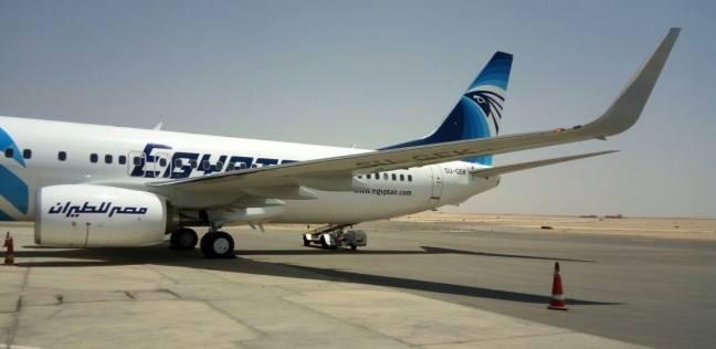 مصر للطيران: الانتهاء من إجراءات الصيانة الدورية لطائرات الحجاج