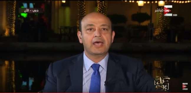 """قبل ساعة من انتهاء التصويت.. عمرو أديب: """"اللي منزلش ينزل"""""""