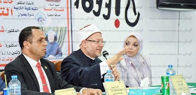 المفتي: المشاركة في استفتاء التعديلات الدستورية واجب وطني