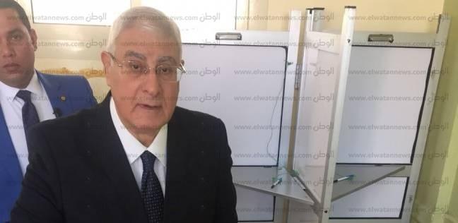 عدلي منصور: لا تعتقدوا أن الرئيس السيسي سيفوز في كل الأحوال