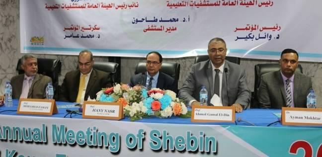 مستشفى شبين الكوم التعليمي يعقد مؤتمره الطبي لمكافحة العدوى