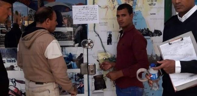 غلق 9 مكاتب سفاري ومنشأة تجارية خلال حملة أمنية في البحر الأحمر