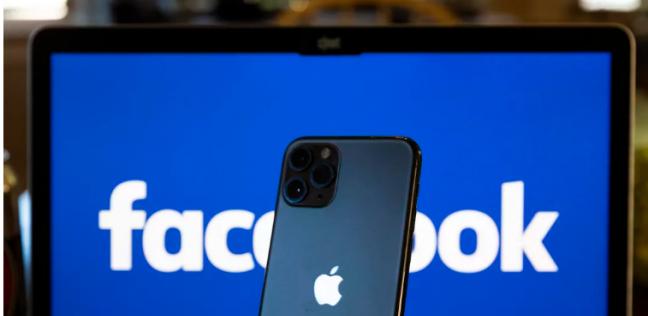 رغم أزمتها مع «أبل».. فيسبوك تحتبر خاصية جددية لراحة المستخدمين