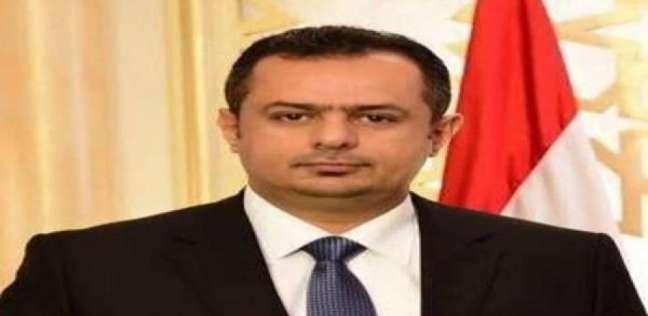 السيرة الذاتية لرئيس الوزراء اليمني الجديد الدكتور معين عبدالملك