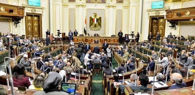 الأحد.. البرلمان يبحث مناقشة 26 طلبا مقدمة من النواب