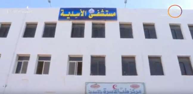 """""""صحة الشرقية"""": توفير الاعتمادات المالية لتشغيل مستشفى الأسدية"""