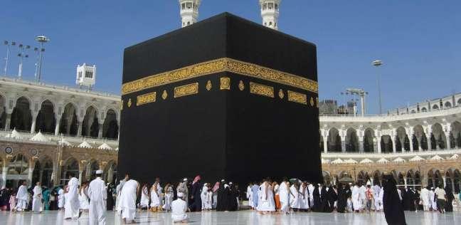 الأزهر يوضح.. ما فضل الحج في الإسلام؟