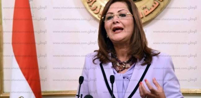 غدا.. وزيرة التخطيط والمتابعة والإصلاح الإداري في قنا