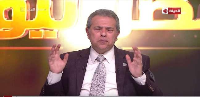 """بالفيديو  عكاشة: """"الفلاحين في الغيط بالكوتشي وبيشتغلوا على الواتس آب"""""""