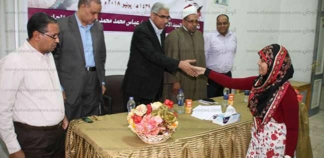 تسليم جوائز مسابقة حفظ القرآن الكريم بجامعة جنوب الوادي