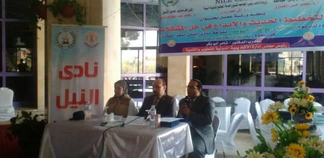 جامعة المنصورة تنظم ورشة عمل الإبداع في حل المشكلات للموظفين