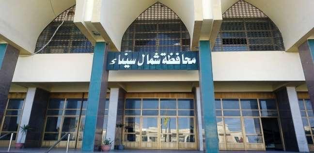 إطلاق أسماء الشهداء على الشوارع والمدارس في شمال سيناء