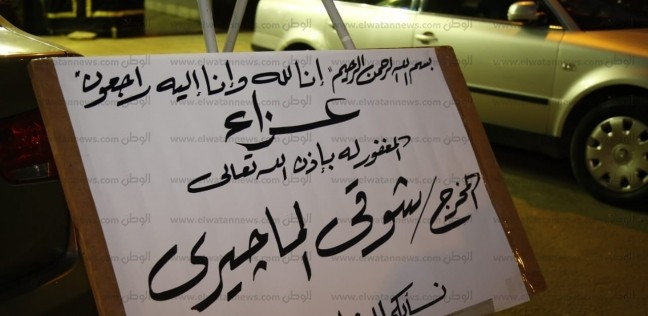 أشرف زكي والصريطي يعزيان في وفاة المخرج التونسي شوقي الماجري - فن وثقافة -