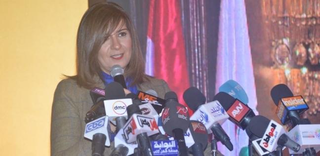 """""""الهجرة"""" تطالب الإعلام بتحري الدقة في نشر مشاكل المصريين بالخارج"""
