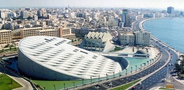 """غدا.. """"آثار مكتبة الإسكندرية"""" يحتفل باليوم العالمي للمتاحف"""
