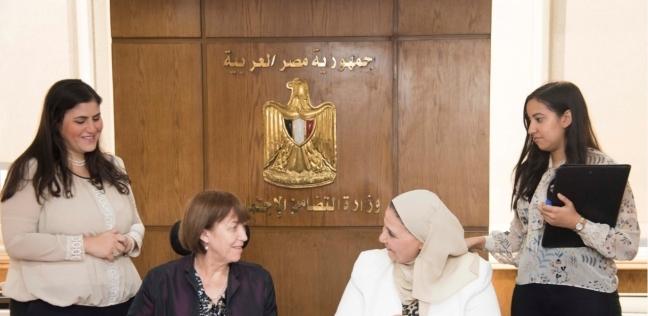 التضامن: مذكرة تفاهم مع  الثقافي البريطاني  لدعم ذوي الاحتياجات الخاصة - مصر -