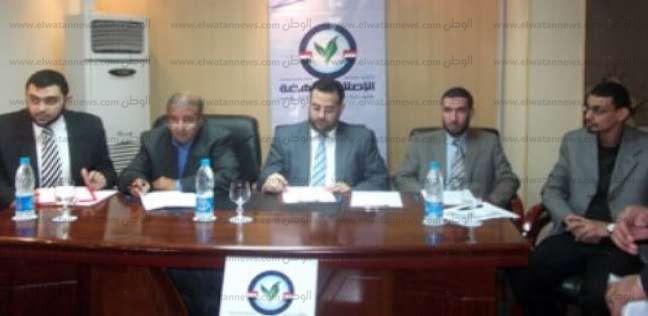 """""""الإصلاح والنهضة"""": """"30 يونيو"""" أثبتت أن الشعب المصري """"نسيج متماسك"""""""