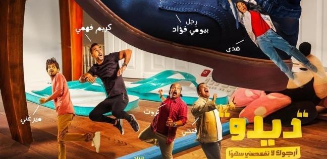 فن وثقافة   محمد هنيدي وكريم فهي في مأزق بسبب  عقلة الأصبع