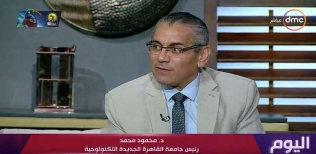 """رئيس """"القاهرة التكنولوجية"""": نسعى لتخريج طالب ماهر ينفذ التطور المنشود"""
