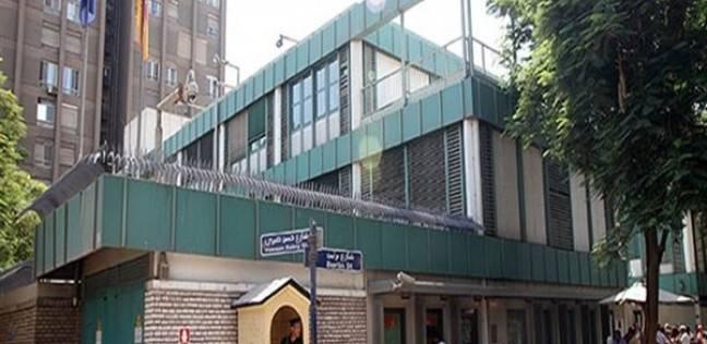 نظام جديد للتصديق على الأوراق والمستندات بالسفارة الألمانية بالقاهرة