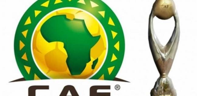 بث مباشر قرعة دوري أبطال إفريقيا اليوم الأربعاء 20-3-2019