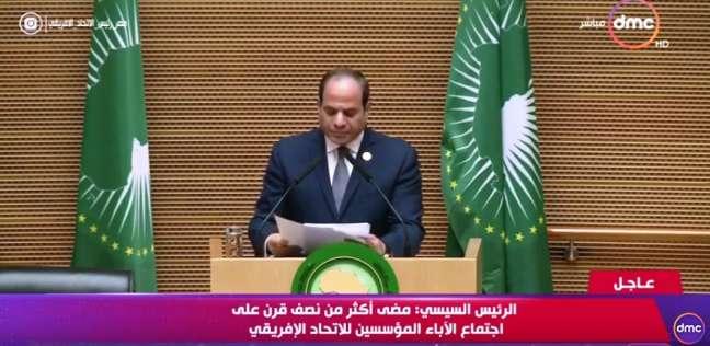 عاجل| الرئيس السيسي يطلق النسخة الأولى لمنتدى «أسوان للسلام»