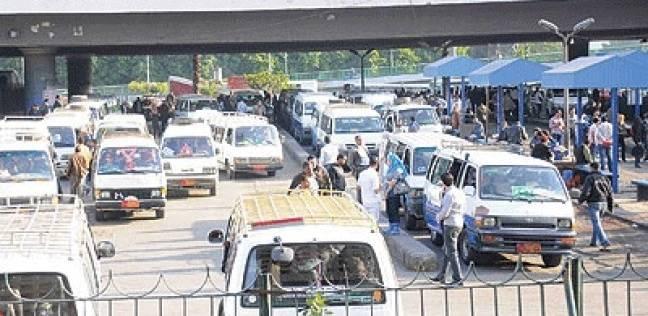 رئيس مدينة المنشاة يتابع تطبيق التعريفة الجديدة بمواقف السيارات