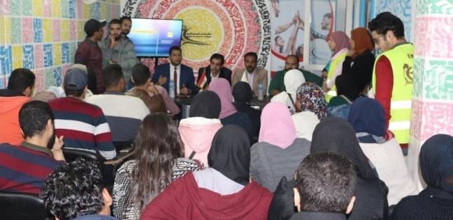 """سلسلة بشرية بـ""""مجلس الشباب المصري"""" من أجل """"أطفال بلا مأوى"""""""