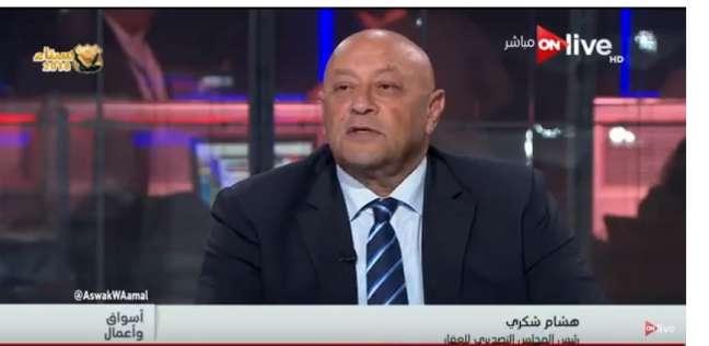 هشام فكري: الاستثمار العقاري هو أكثر القطاعات أمانا في مصر