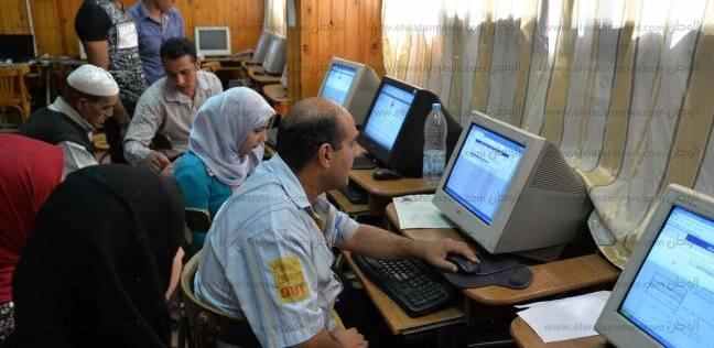 خطوات تسجيل الرغبات للالتحاق بالكليات عبر موقع الحكومة الإلكتروني