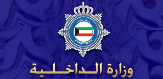 الكويت: التعرف على رفات الأسرى والمفقودين بالعراق يتطلب جهدا ووقتا
