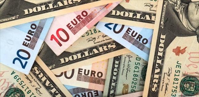 سعر اليورو اليوم الأحد 13-10-2019 في مصر - أي خدمة -