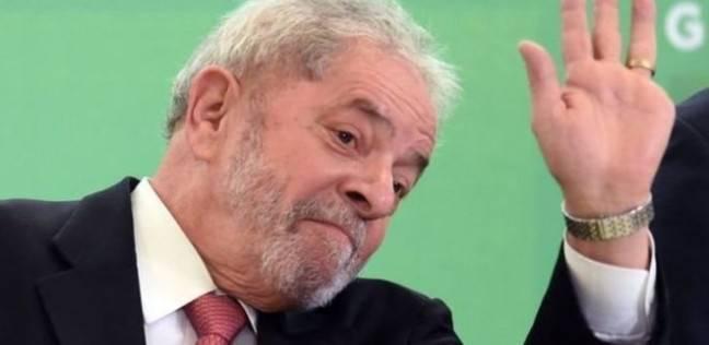 الرئيس البرازيلي الأسبق لولا دا سيلفا سلّم نفسه إلى الشرطة