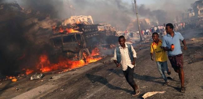 انفجار هائل في العاصمة الصومالية وتصاعد سحابة من الدخان