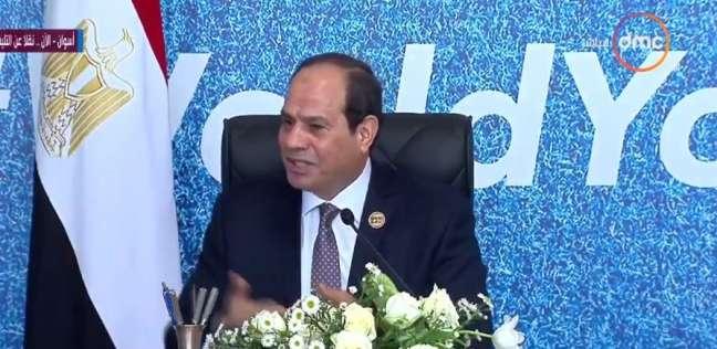 عاجل| السيسي: حجم المرأة والشباب في الحكومة المصرية لا يكفي طموحتنا