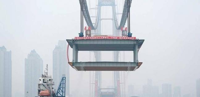 أطول جسر معلق