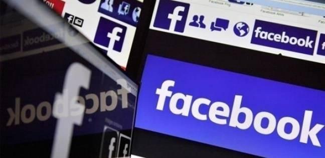 """القبض على رجل أمريكي بسبب منشور على """"فيسبوك"""""""