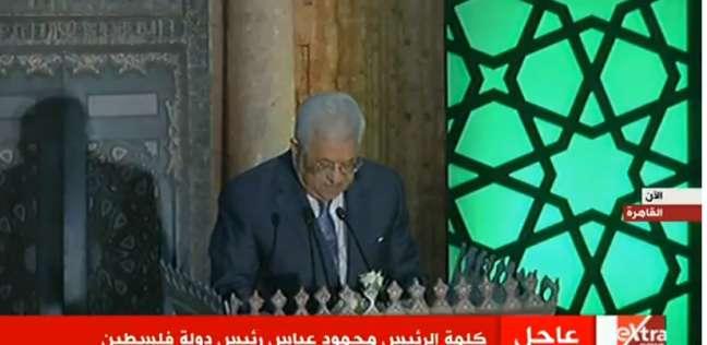 الرئيس الفلسطيني يثمن مواقف العاهل السعودي الداعمة للقضية
