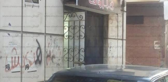 """مدرس يضرب طالبة في طنطا رفضت دفع """"إتاوة"""" تأخير عن الدرس الخصوصي"""