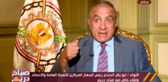 فيديو| أبو بكر الجندي: الإدارة المحلية تجهز المقار الانتخابية منذ شهر