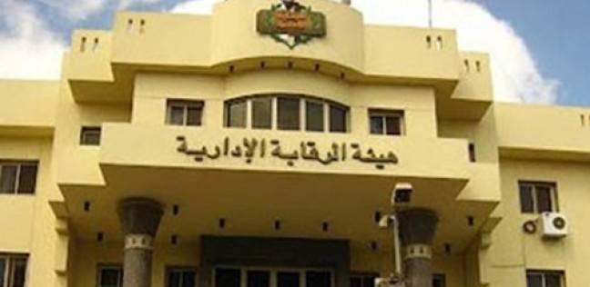 حبس مديري الإدارة الهندسية والتنظيم ومهندسة بمدينة بنها بتهمة الرشوة