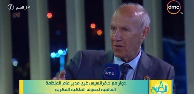 """مدير """"الدولية للملكية الفكرية"""": فكرة """"الشباب العربي الأفريقي"""" رائعة"""