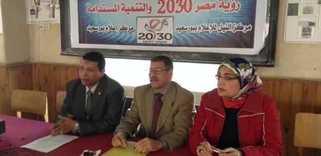 ندوة تناقش التنمية الزراعية وآليات تحقيق الاكتفاء الذاتي ببورسعيد