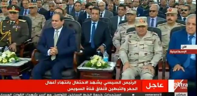 بث مباشر| السيسي يشهد أعمال الحفر والتبطين لأنفاق قناة السويس