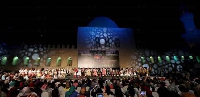 افتتاح مهرجان الطبول من أجل السلام بقلعة صلاح الدين