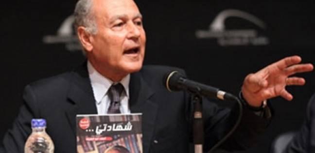 """الأمين العام لجامعة الدول العربية يشارك في ورشة """"فكر 15"""""""