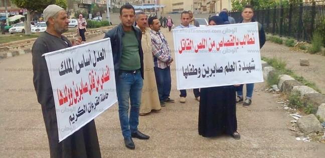 """تأجيل محاكمة المتهم بقتل """"حاملة القرآن"""" بكفر الشيخ لتعديل وصف الاتهام"""