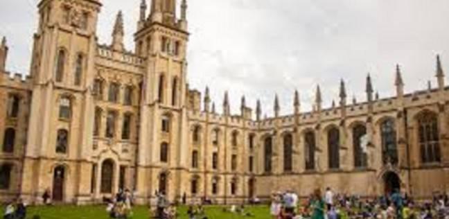 منحة لدراسة الماجستير في جامعة أكسفورد.. تعرف على التفاصيل